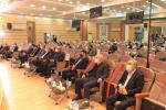 هفتمین همایش ایران تک